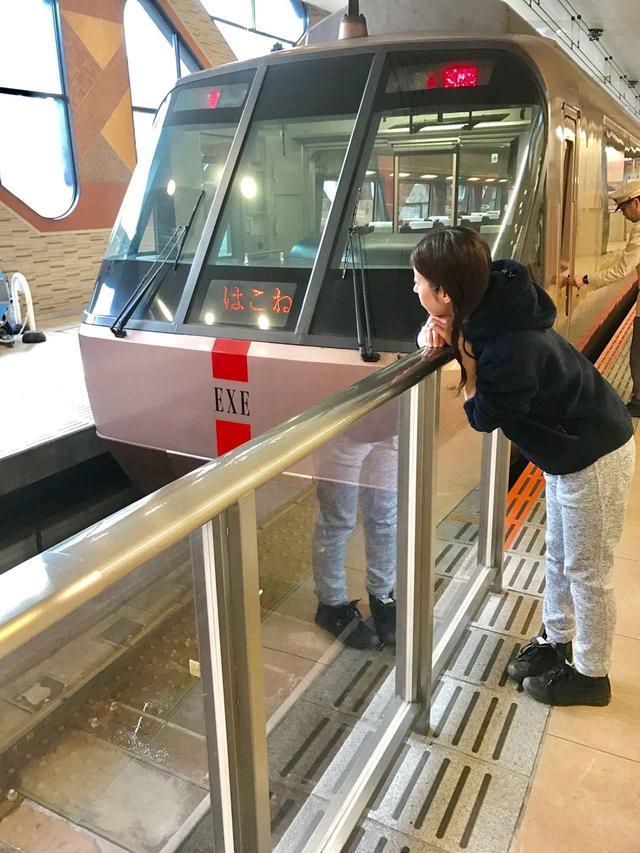 画像: 小田急線 新宿駅にて。ロマンスカーで箱根へ向かいます♪