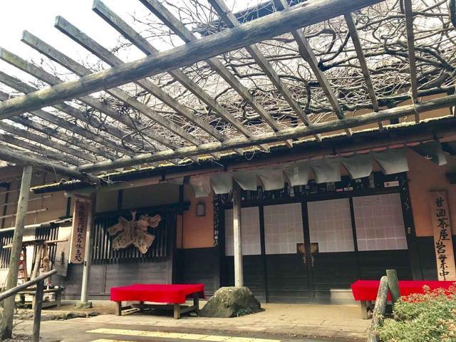 画像: 甘酒茶屋 入り口