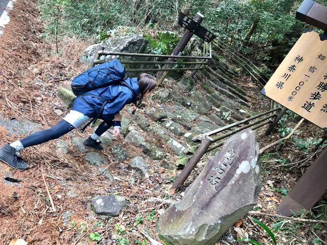 画像: 畑宿まで1km!齋藤VS旧東海道の激戦はここから!
