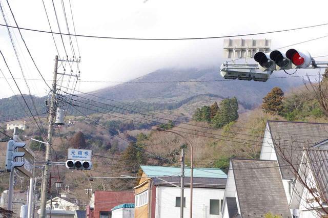 画像: 箱根駒ヶ岳 山頂には雲がかかっていました
