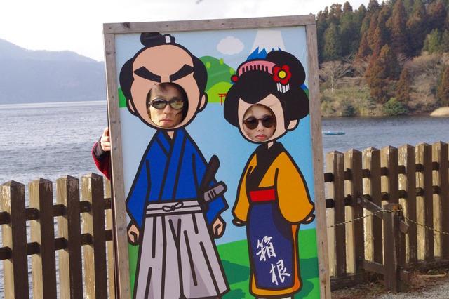 画像: 【山あるきへの招待状】初めての長距離歩き in 箱根旧街道