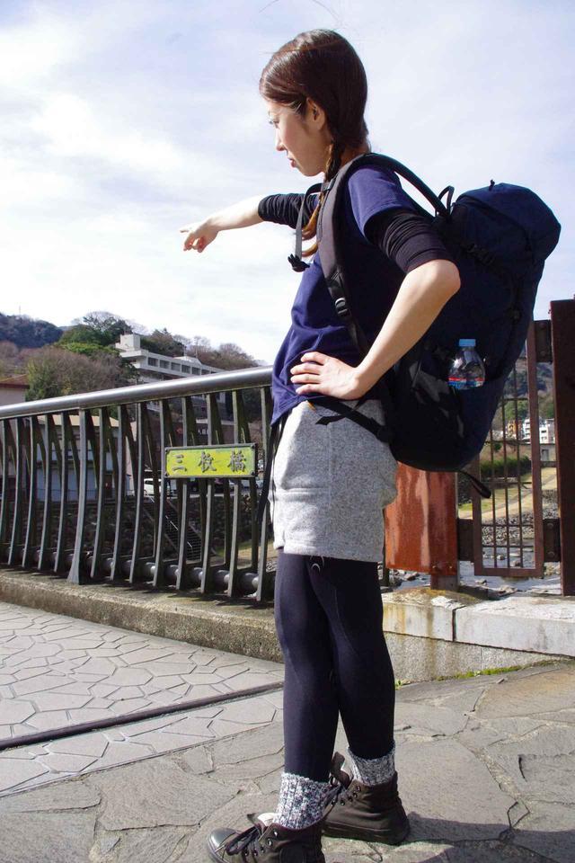 画像: 行くぜ、芦ノ湖!(暖かかったので薄着になりました)