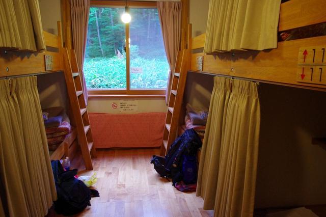 画像2: 2段ベッドタイプの客室