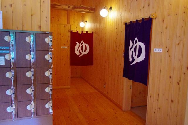 画像: 横尾山荘の浴室棟