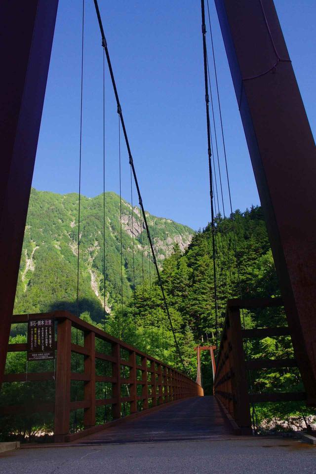 画像: 横尾大橋