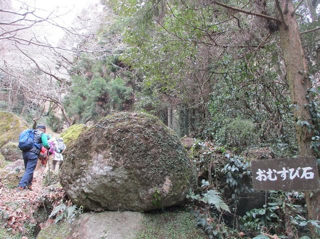画像2: 1月8日に岡田ガイドと静岡県にたたずむ 石谷山 へ行って来ました♪