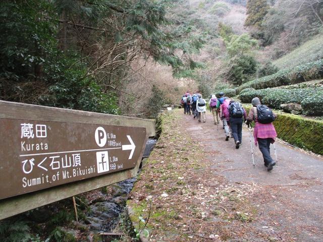 画像1: 1月8日に岡田ガイドと静岡県にたたずむ 石谷山 へ行って来ました♪