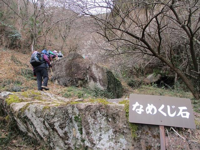 画像3: 1月8日に岡田ガイドと静岡県にたたずむ 石谷山 へ行って来ました♪