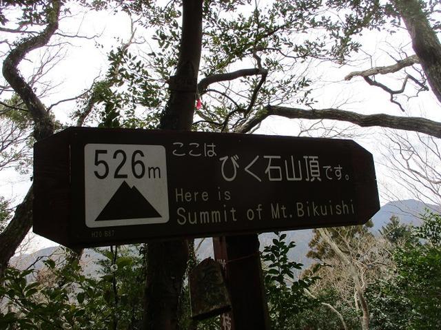 画像8: 1月8日に岡田ガイドと静岡県にたたずむ 石谷山 へ行って来ました♪