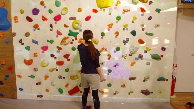 画像: ARボルダリング体験!【コウモリゲーム】 VILLARS Climbing 有明 www.youtube.com