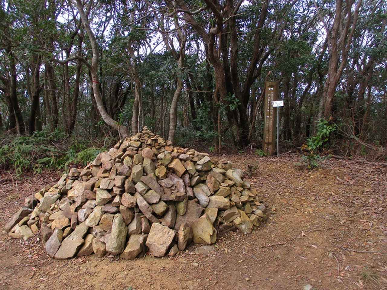画像6: 3月の山旅会 「横山と朝熊ヶ岳」 の下見にいってきました!