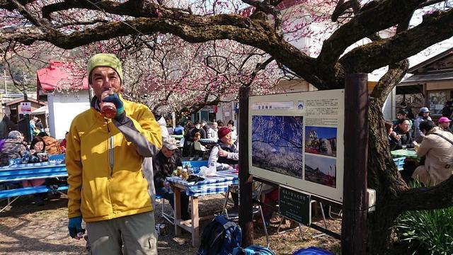 画像10: 2月17日に佐藤威行ガイドのツアーで曽我山へいってきました♪