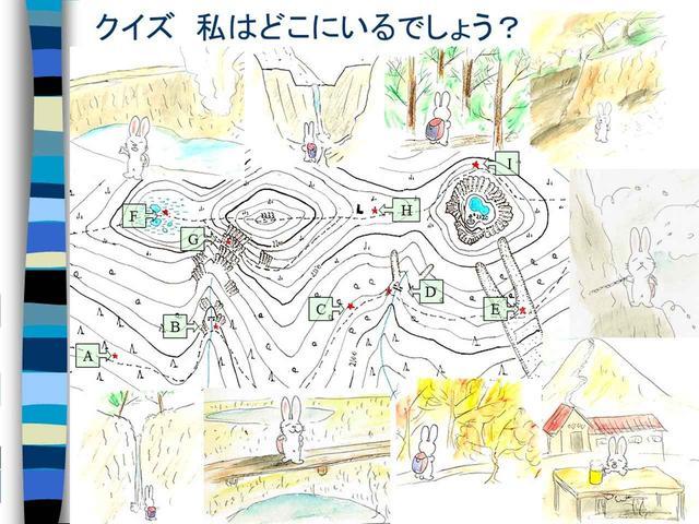 画像: 地図が読めると、山の景色まで想像できます。