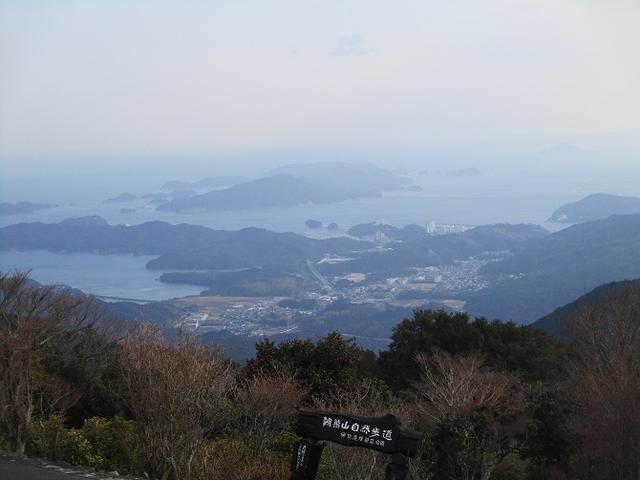 画像2: 3月の 「横山と朝熊ヶ岳」 ツアーの下見に行ってきました!