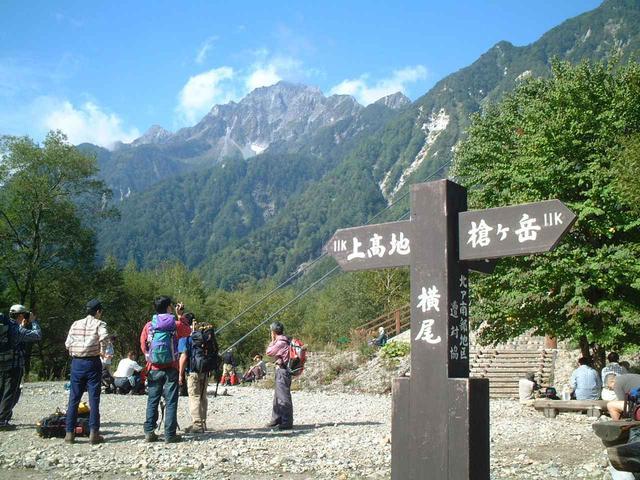 画像3: 登山用品店めぐりで夏山登山への想いを馳せる・・・