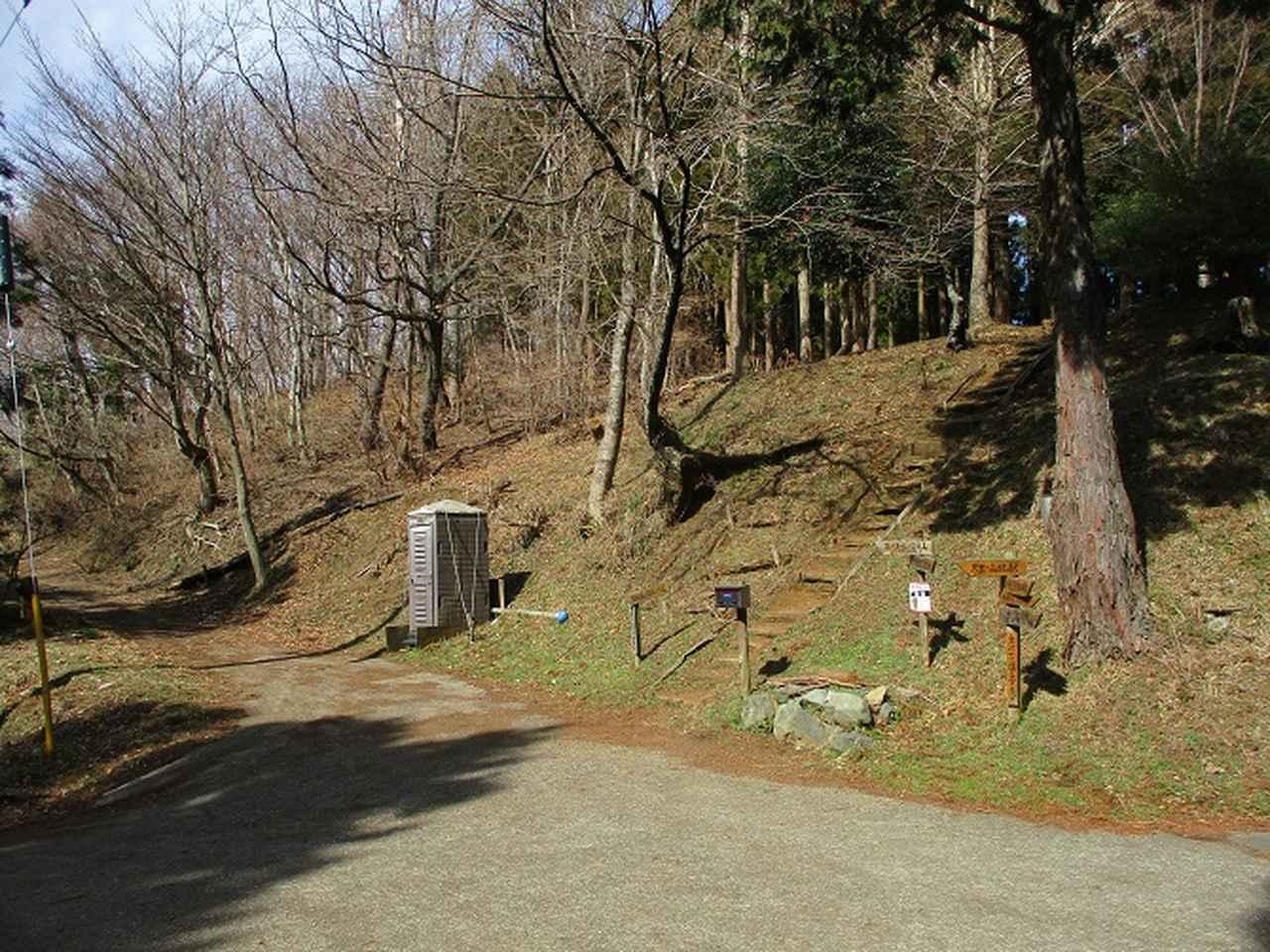 画像1: 3月の山旅会・現地集合 「高松山」 ツアーの下見に行ってきました!