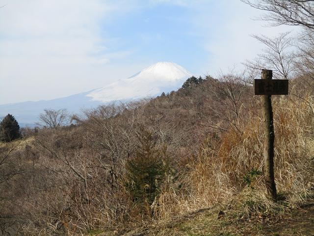 画像2: 3月の山旅会・現地集合 「高松山」 ツアーの下見に行ってきました!