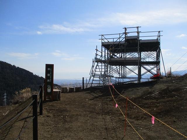画像10: 3月の山旅会・現地集合 「高松山」 ツアーの下見に行ってきました!