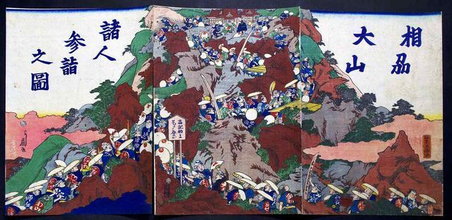 画像: あるいて学ぶ!山物語 ~登山の起源に迫る!登山と日本人の歴史~