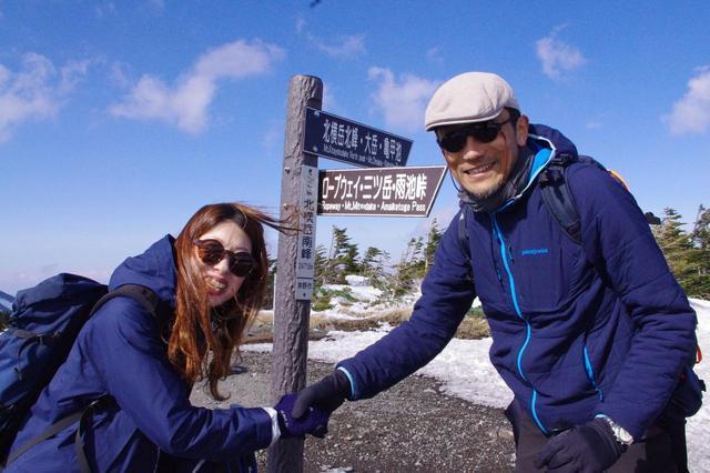 画像: 無事山頂に到着★商談成立!みたいな。笑