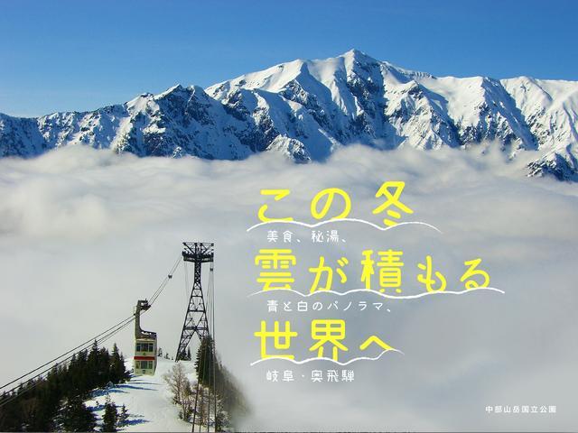 画像: クラブツーリズム | YAMAP あたらしい山をつくろう。