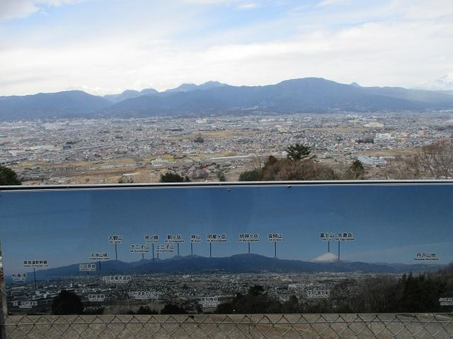 画像11: 2月25日に岡田ガイドのツアーで 曽我丘陵 へ行って来ました♪