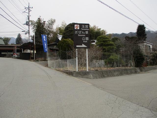 画像1: 山旅会 小倉山 ツアーの下見に行ってきました!