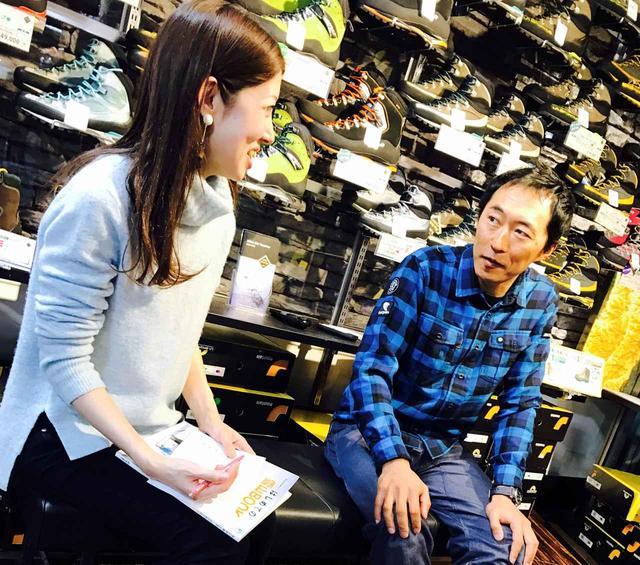 画像2: 日本が誇る世界的アルパインクライマー・天野和明さんにインタビュー! 登山を始めるきっかけ、ハマったきっかけとは?