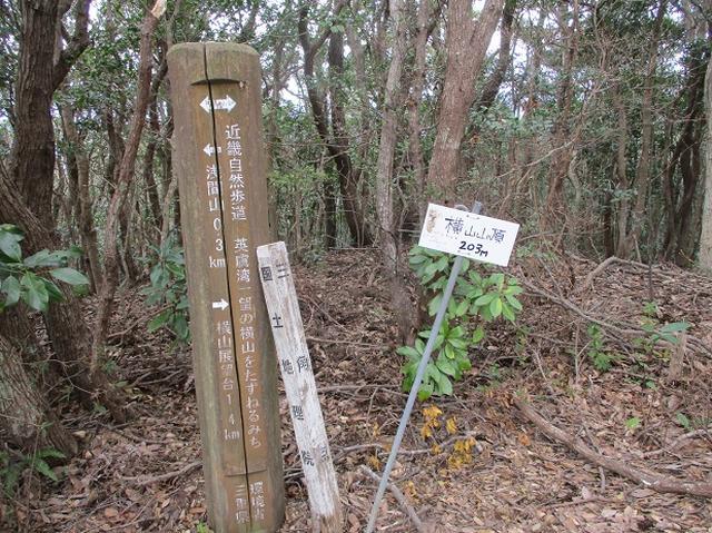 画像6: 3月6日・7日の2日間で 「横山と朝熊ヶ岳」 ツアーに行ってきました!