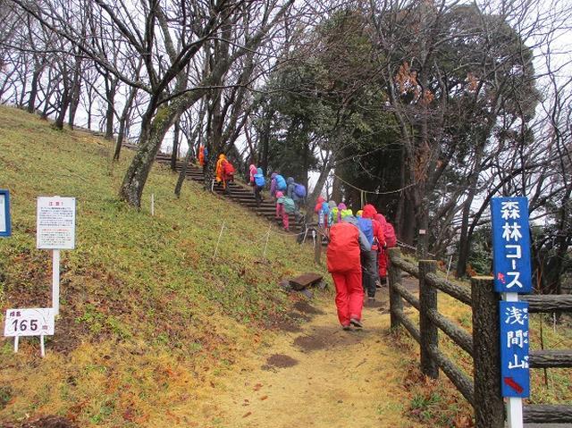 画像1: 3月4日に岡田ガイドのコースで、茨城県の 雪入山 へ行って来ました♪