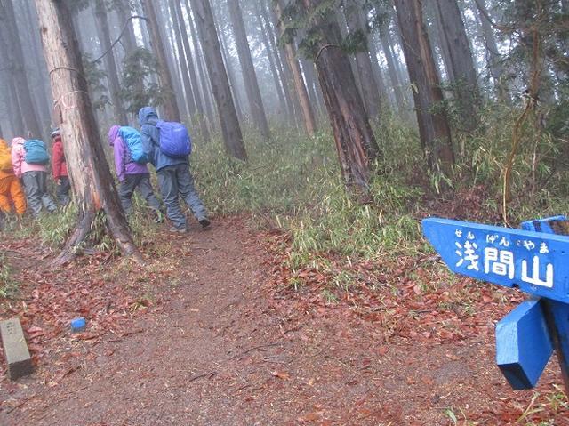 画像3: 3月4日に岡田ガイドのコースで、茨城県の 雪入山 へ行って来ました♪