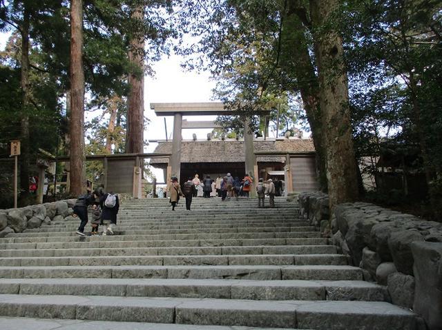 画像10: 3月6日・7日と 「横山と朝熊ヶ岳」 に行ってきました!