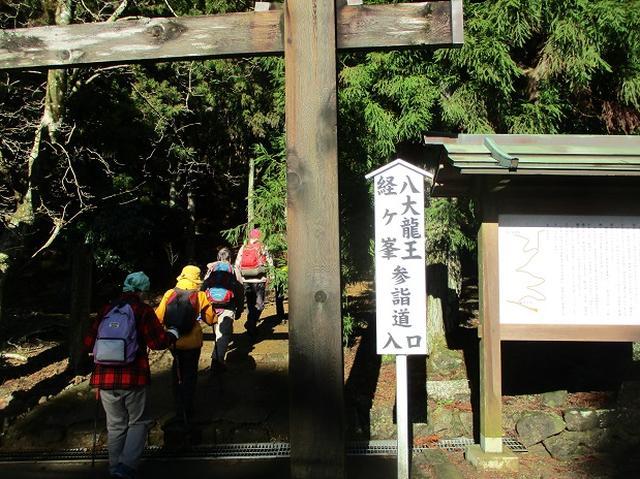 画像3: 3月6日・7日と 「横山と朝熊ヶ岳」 に行ってきました!