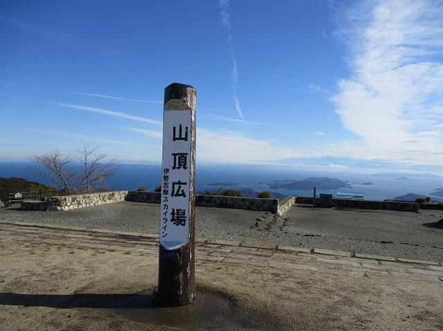 画像1: 3月6日・7日と 「横山と朝熊ヶ岳」 に行ってきました!