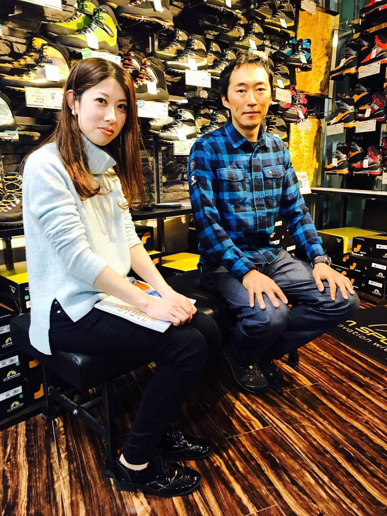 画像: 【山あるきへの招待状】石井スポーツ登山学校校長・天野和明さんにインタビューさせていただきました!