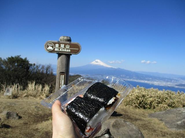 画像11: 3月8日に岡田ガイドと 達磨山 のツアーへ行ってきました♪