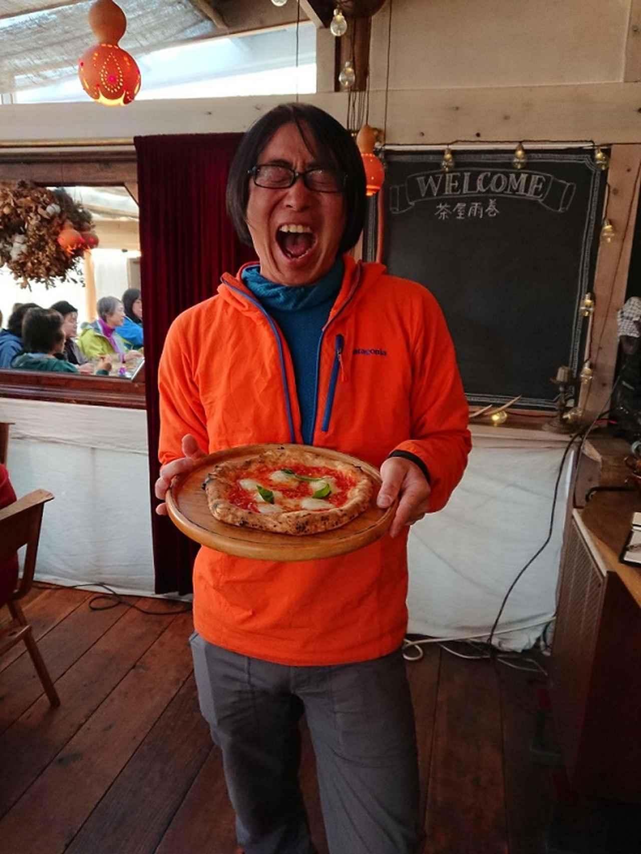 画像9: 3月2日に佐藤優ガイドの「ごちそう山」シリーズで、 雨巻山 へピザを食べに行って来ました♪