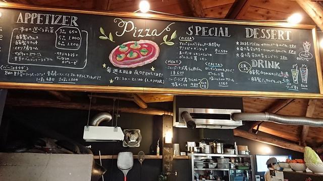 画像8: 3月2日に佐藤優ガイドの「ごちそう山」シリーズで、 雨巻山 へピザを食べに行って来ました♪