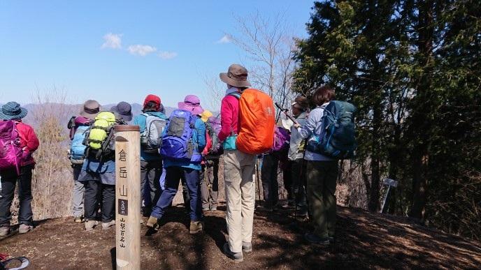 画像5: 3月9日に宮下ガイドと、 倉岳山 へ行ってきました♪