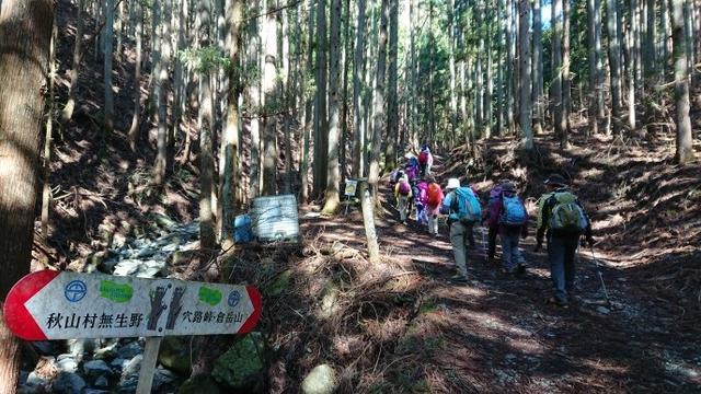 画像1: 3月9日に宮下ガイドと、 倉岳山 へ行ってきました♪