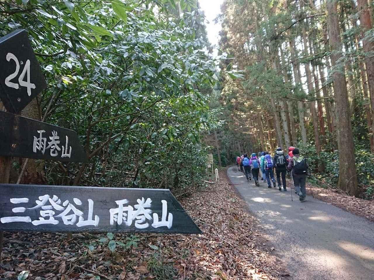 画像3: 3月2日に佐藤優ガイドの「ごちそう山」シリーズで、 雨巻山 へピザを食べに行って来ました♪