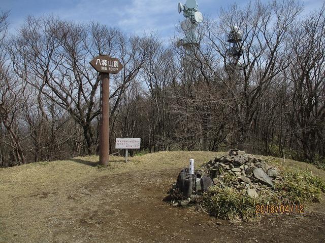 画像7: 4月に実施予定の 八溝山 ツアーのご案内です!