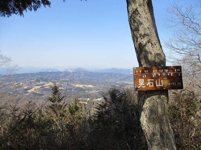 画像7: 山旅会 「晃石山から太平山」 ツアーの直前下見に行ってきました!