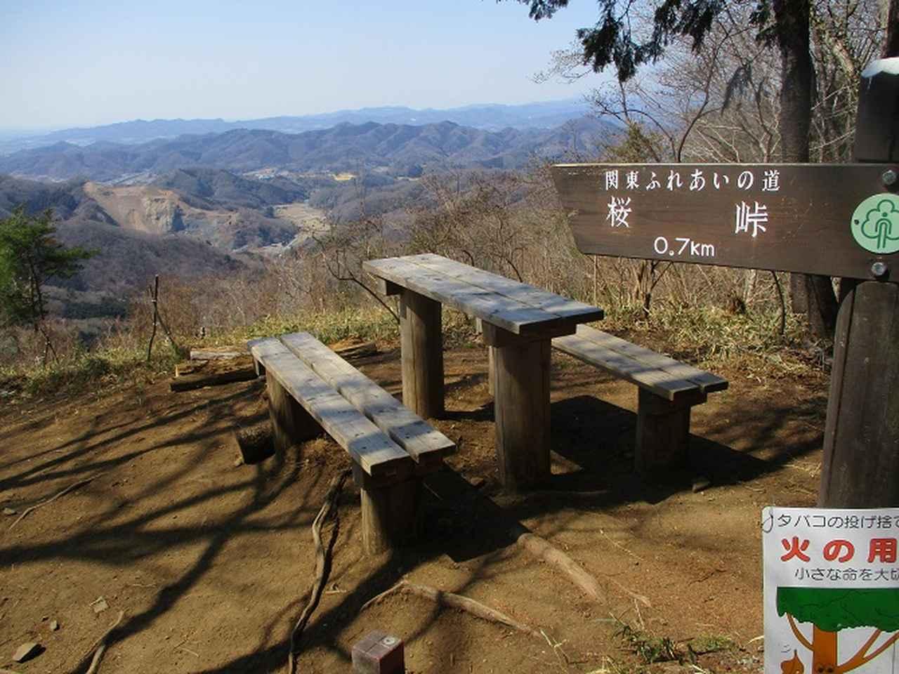 画像5: 山旅会 「晃石山から太平山」 ツアーの直前下見に行ってきました!