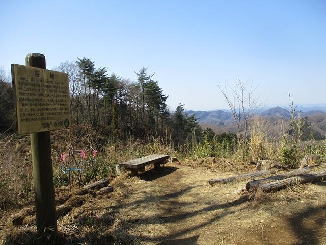 画像3: 山旅会 「晃石山から太平山」 ツアーの直前下見に行ってきました!
