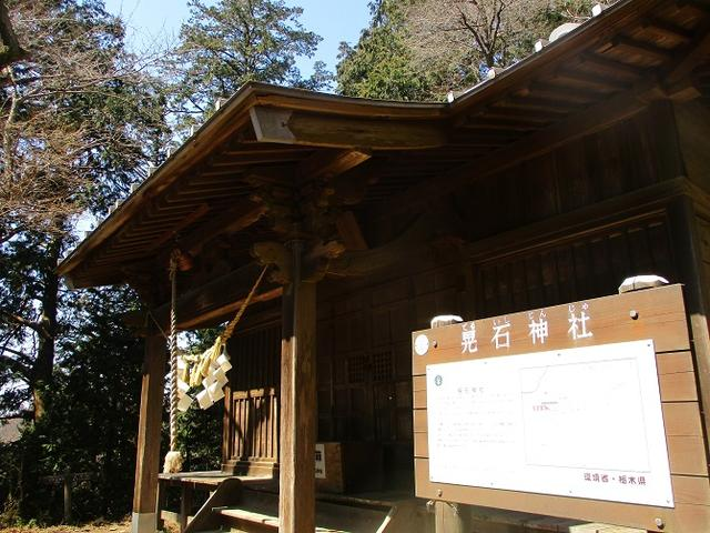 画像6: 山旅会 「晃石山から太平山」 ツアーの直前下見に行ってきました!