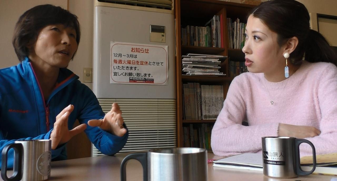 画像: インタビュー風景(写真左が小川さゆりさんです)