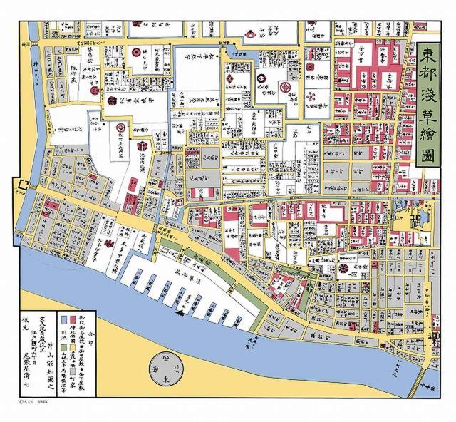 画像: 毎回、歩く街の古地図をお渡しします