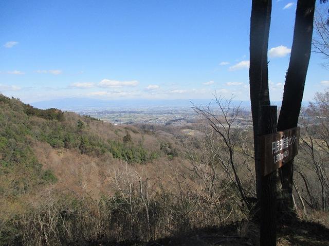 画像3: 3月の山旅会 「陣見山」 の直前下見報告です!