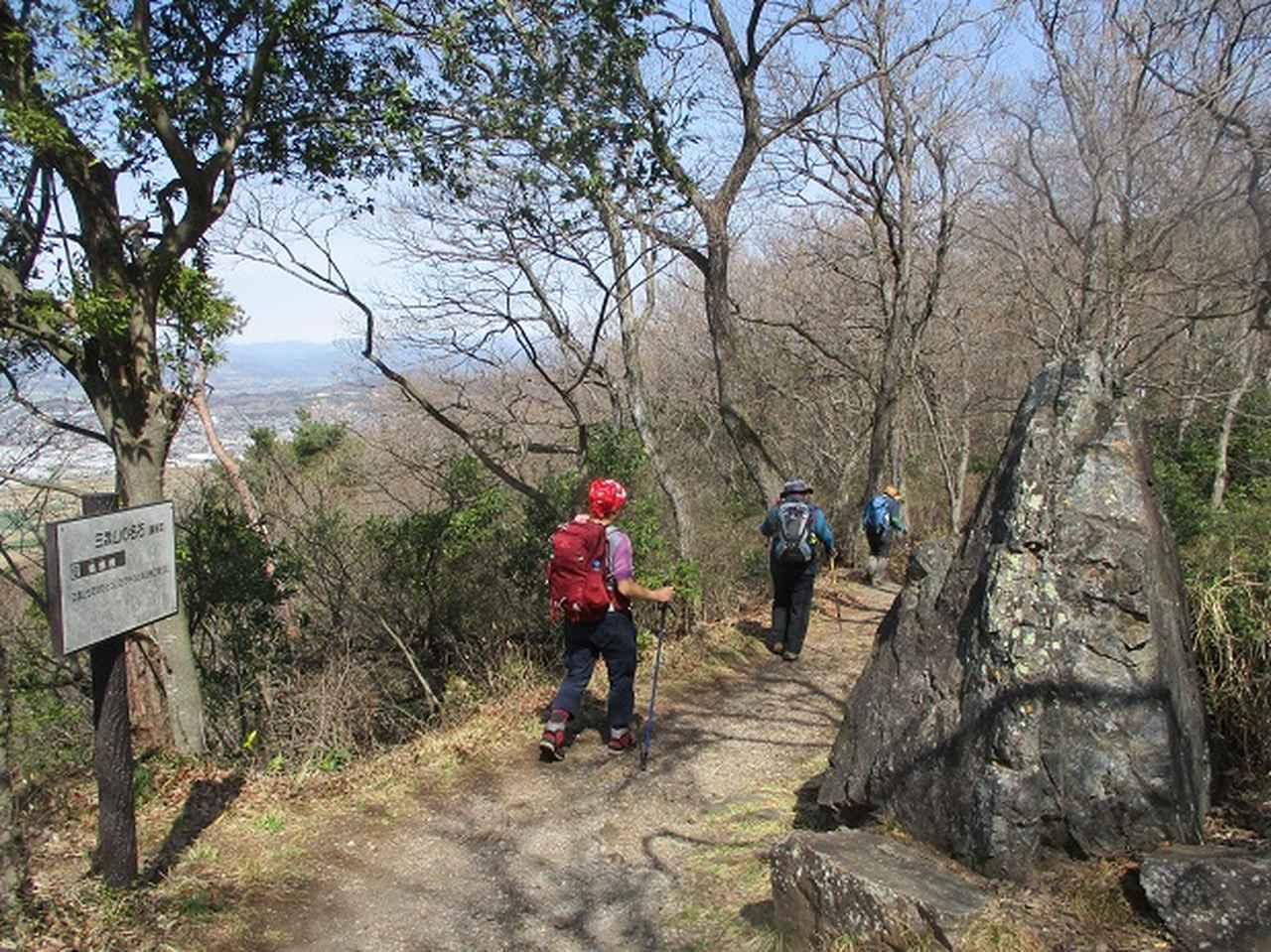 画像6: 3月22日にカタクリで有名な 三かも山 へ行ってきました♪